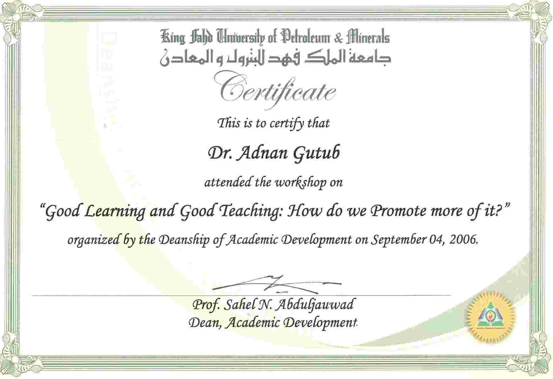 Dr. Adnan Gutub : RESUME